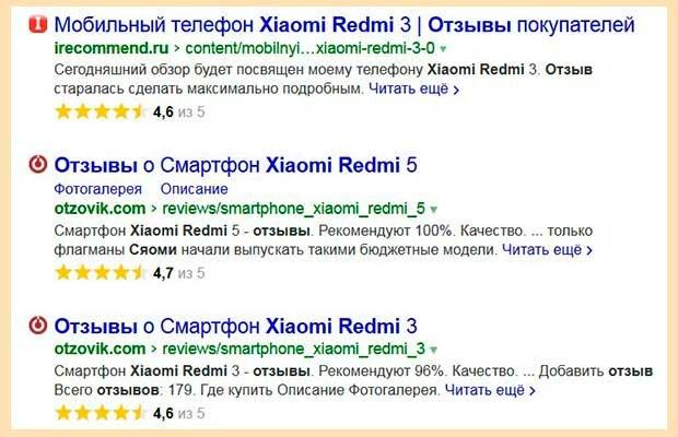отзывы о hiaomi redmi