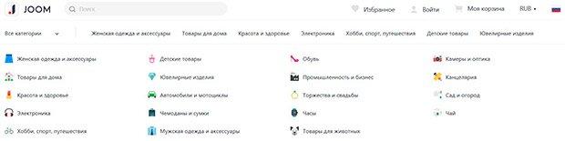 joom на русском языке